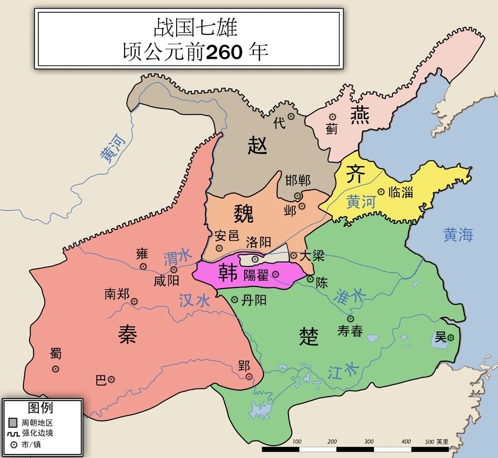 ZH-战国七雄地图