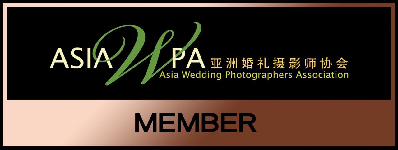 AsiaWPA Member Logo %2F 亚洲婚礼摄影师协会会员标志