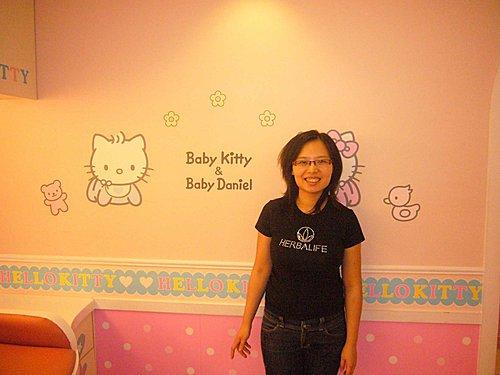 我在kitty育嬰室2
