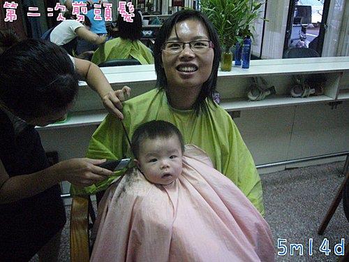 驚~七個月剪了三次頭毛3