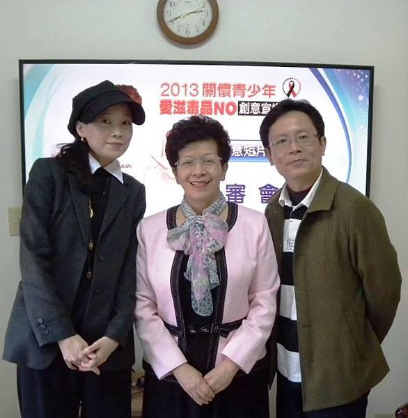 三位評審DSCN9010