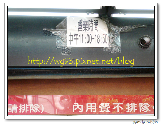 DSC05902.JPG