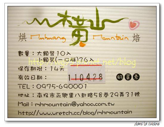 DSC06797.JPG