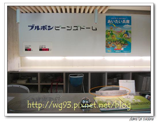 DSC09011.JPG