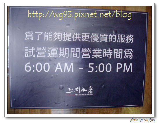 DSC03173.JPG