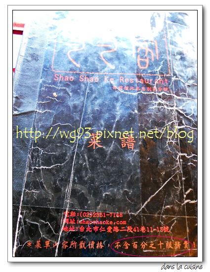 DSCN6356