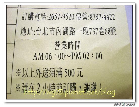 DSC04710