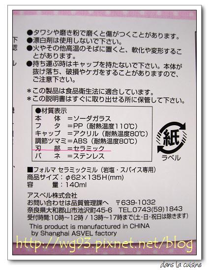 DSC08108
