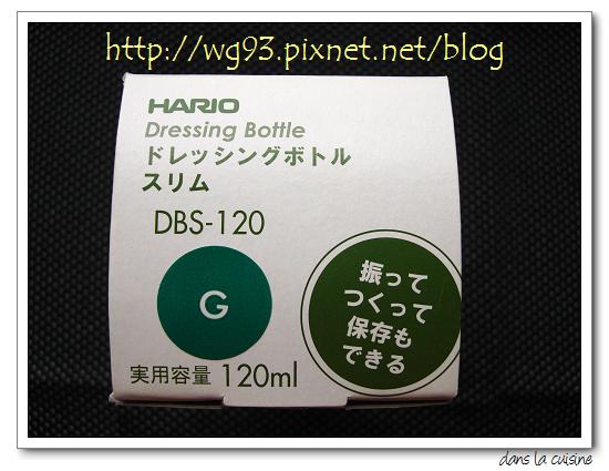 DSC08115