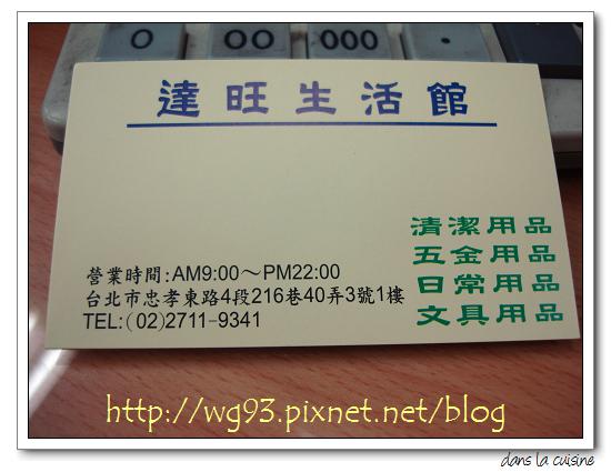DSC08420