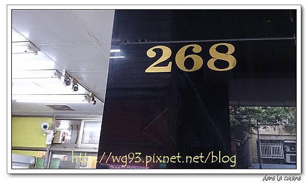 DSC_1245