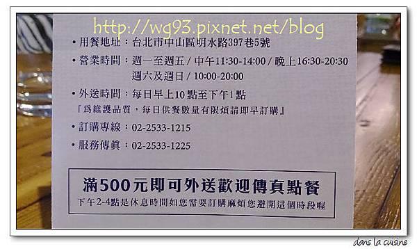DSC_0699