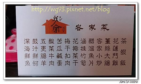 DSC_1737