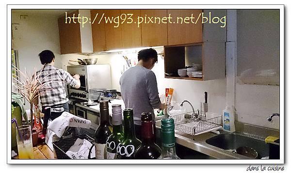 DSC_3361