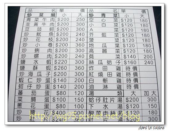 DSC03720.JPG