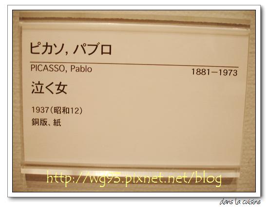 DSC07420.JPG