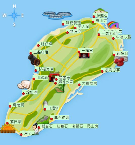 小琉球景點推薦