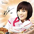 Wonder Girls隊長~閔先藝Sun Ye~04.jpg