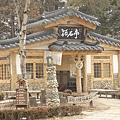 韓國之旅75