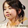 Wonder Girls成員~安昭熙So Hee~23.jpg