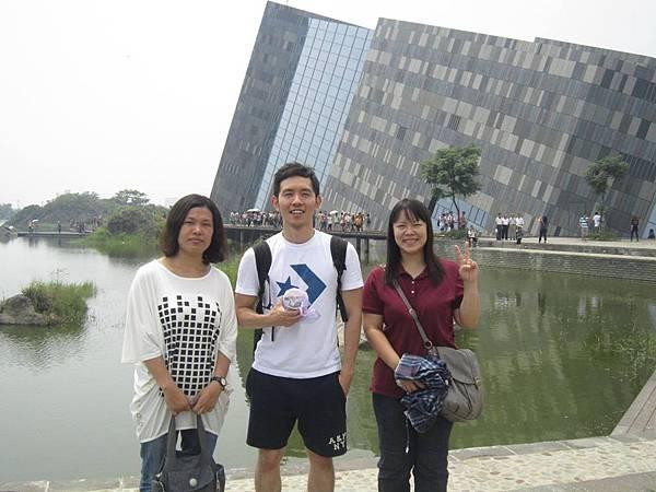 005 蘭陽博物館-Sophia, Martin & 真燕.JPG