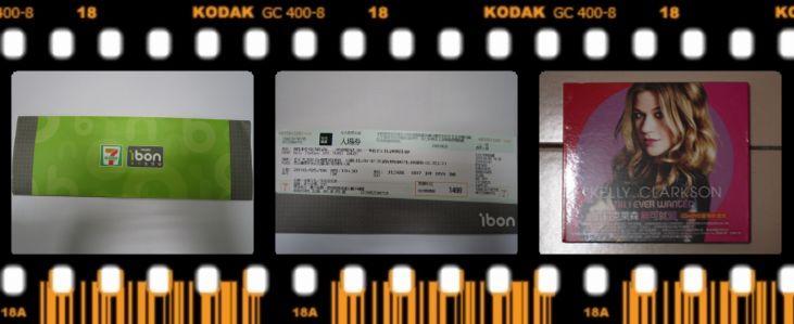 Ticket + CD.jpg