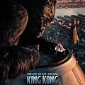 king_kong_ver5_xlg.jpg
