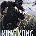 King-Kong-Movie-Poster-1-.jpg
