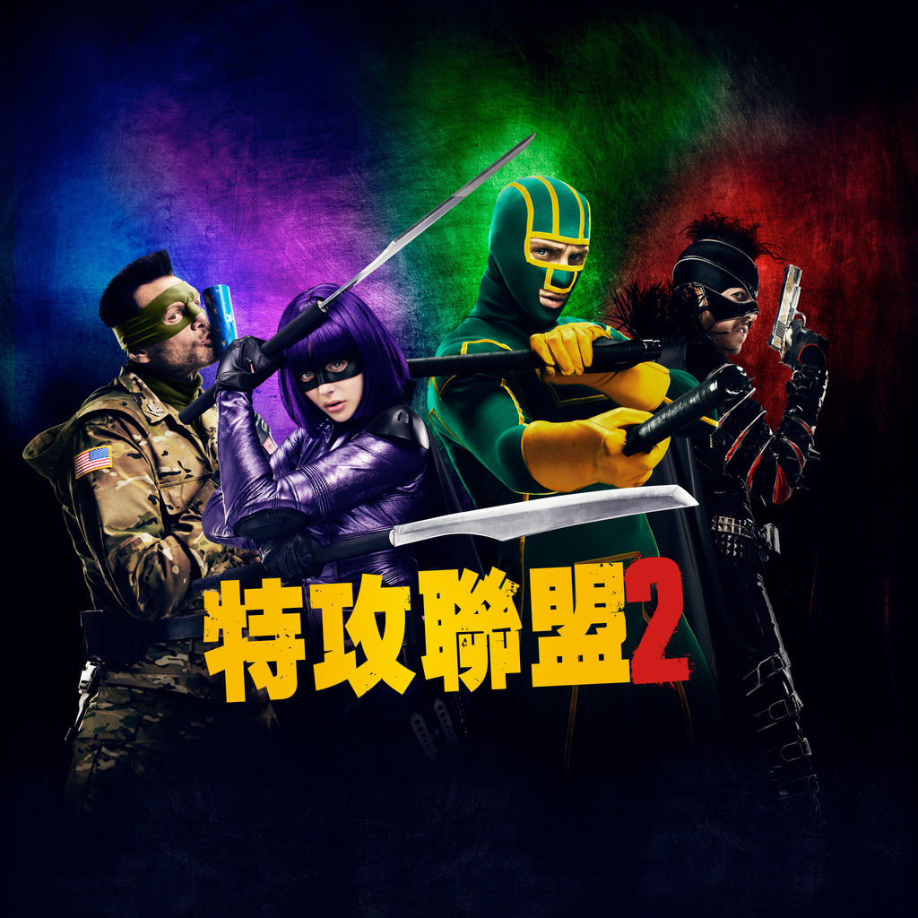 iPad_Group_2048x2048_KickAss2
