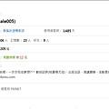 2014.12.15~視聽娛樂第12名