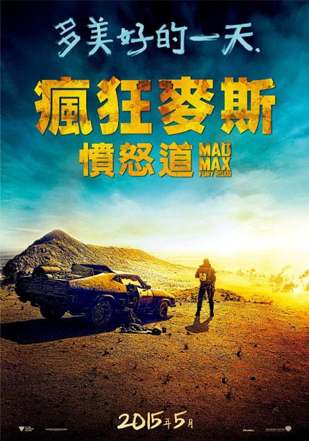 movie_014209_133067