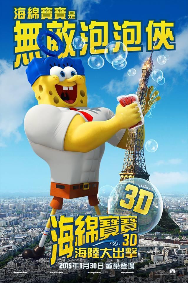 movie_014232_126067