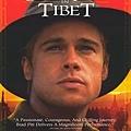 1997-seven-years-in-tibet-poster3