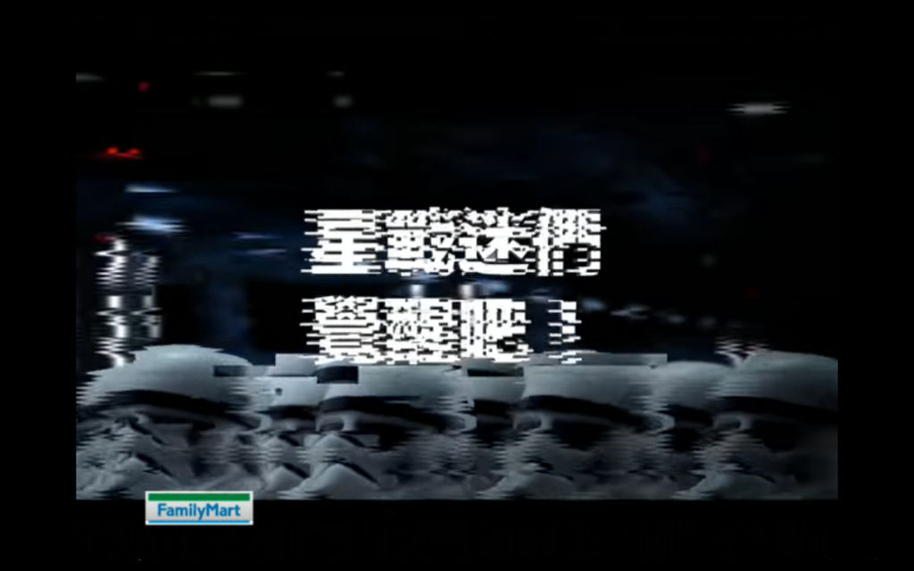 星戰動3(正式)