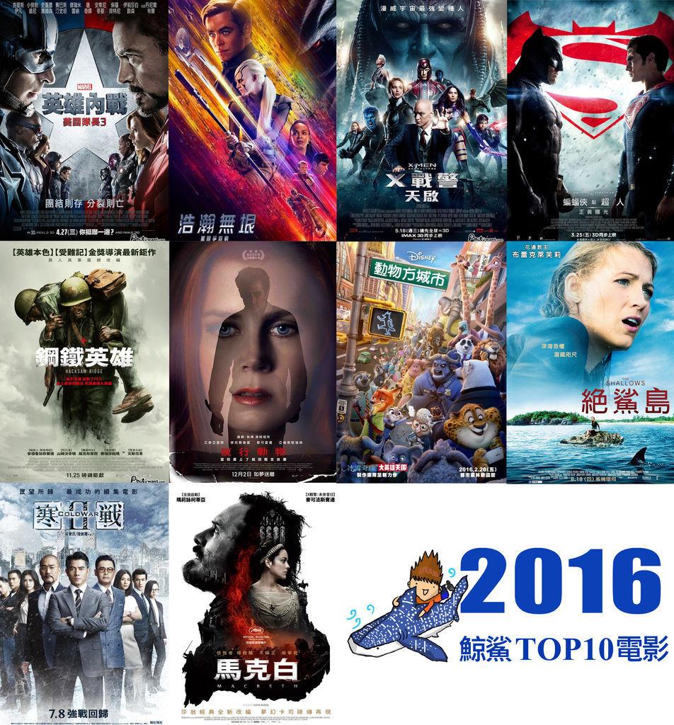 2016海報.jpg