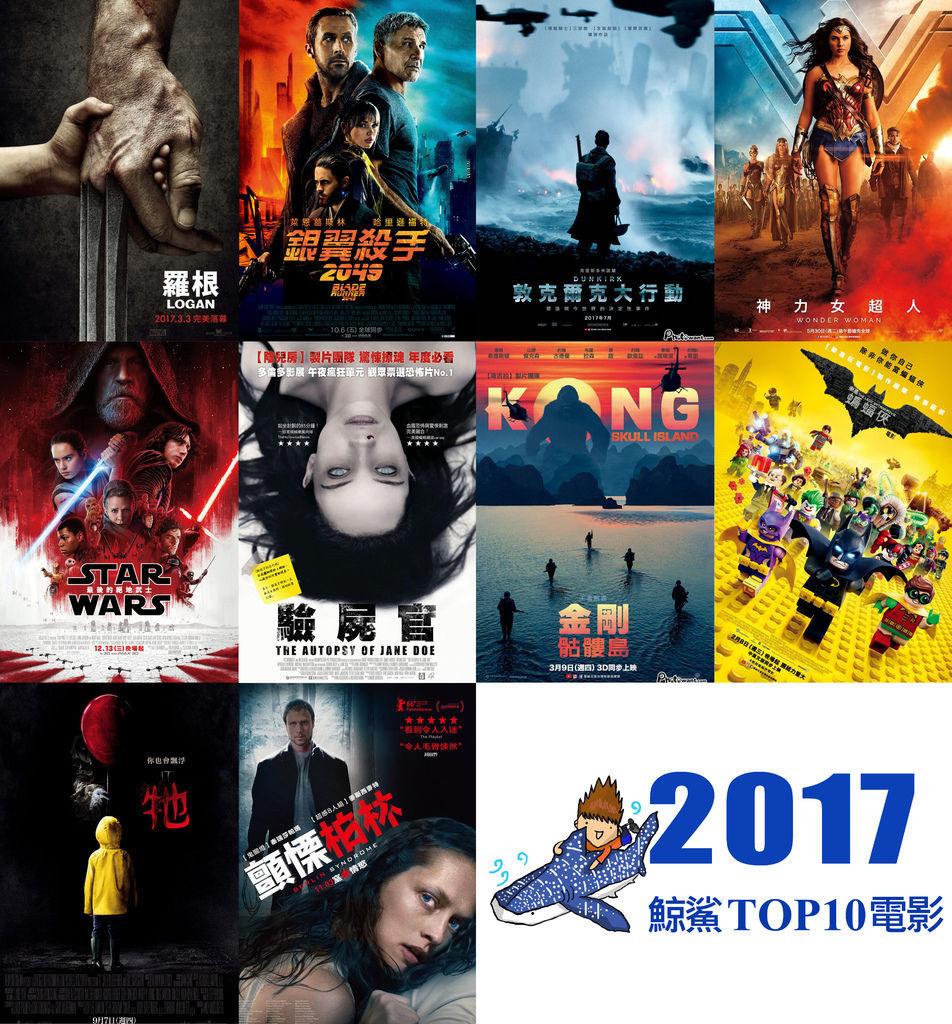 2017海報.jpg