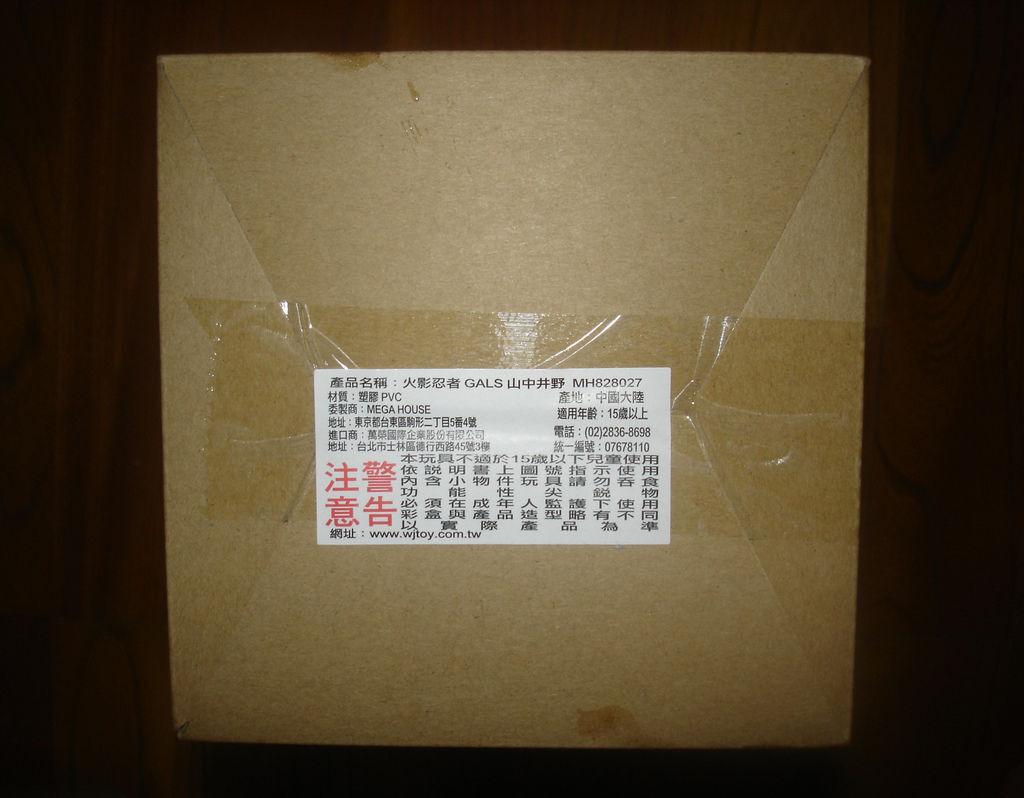 DSC00107(正式).JPG