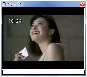 sshot-19.jpg