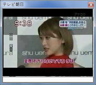 sshot-78.jpg