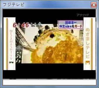 sshot-82.jpg