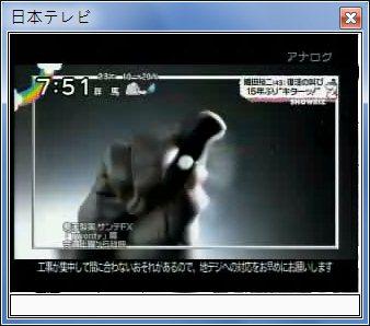 sshot-178.jpg