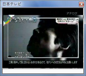 sshot-179.jpg