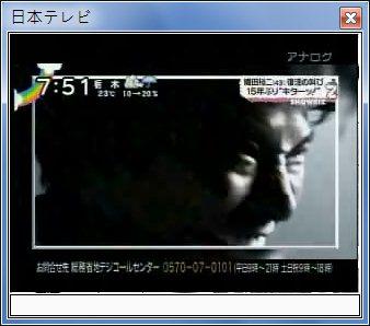 sshot-182.jpg