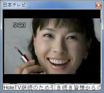 sshot-13.jpg