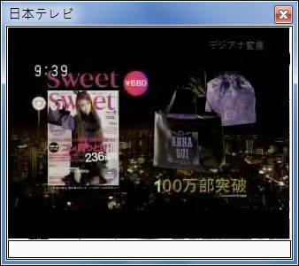 sshot-6.jpg