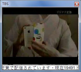 sshot-93.jpg
