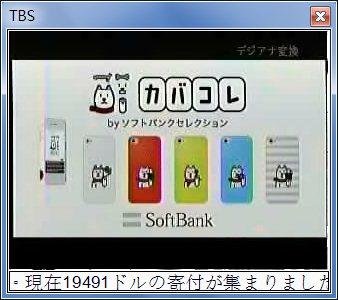 sshot-97.jpg