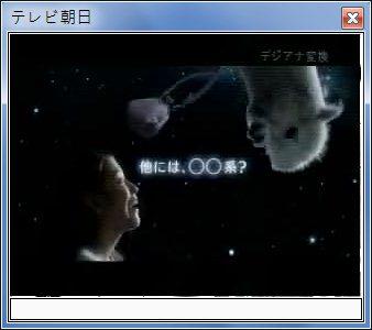 sshot-208.jpg