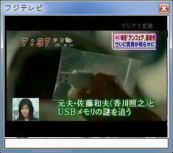 sshot-105.jpg