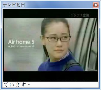 sshot-28.jpg